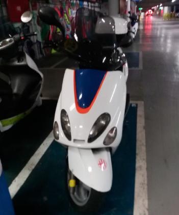 Moto Yamaha Majesty 180cc